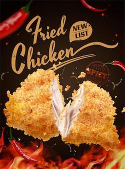 Délicieuses publicités de poulet cuit avec effet froid et flamme sur fond noir en illustration 3d