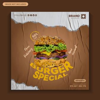 Délicieux hamburger publication sur les réseaux sociaux, publication sur les réseaux sociaux de nourriture, menu de nourriture, modèle de nourriture