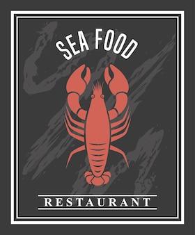 Délicieux homard de fruits de mer