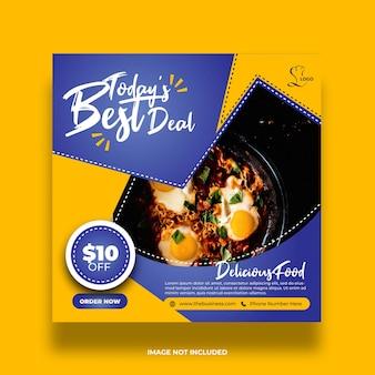 Délicieux menu du restaurant nourriture spéciale médias sociaux poster modèle coloré