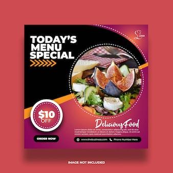 Délicieux menu de restaurant coloré modèle de publication de médias sociaux de nourriture spéciale