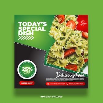Délicieux offre restaurant plat spécial alimentaire médias sociaux post abstrait modèle premium minimal