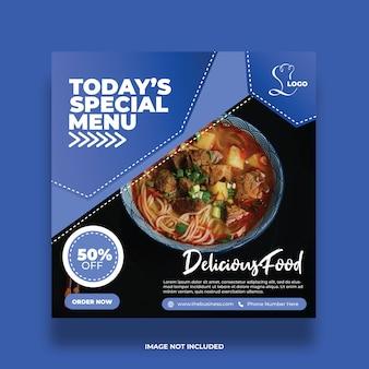 Délicieux restaurant abstrait alimentaire médias sociaux post modèle de promotion coloré