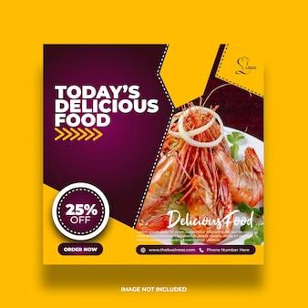 Délicieux Restaurant Coloré Offre Spéciale Nourriture Médias Sociaux Post Abstrait Modèle Premium Vecteur Premium