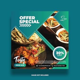 Délicieux résumé offre spéciale alimentaire médias sociaux post coloré modèle de promotion
