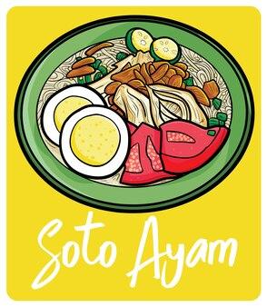Délicieux soto ayam une cuisine traditionnelle d'indonésie en style cartoon