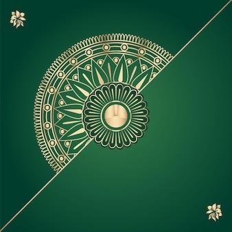 Dentelle ronde ornementale avec illustration vectorielle mandala arabesque