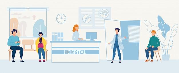 Département des admissions dans les hôpitaux de publicité.