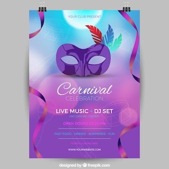 Dépliant / affiche de fête de carnaval brésilien floue