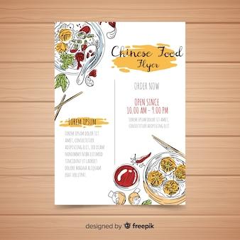 Dépliant de cuisine chinoise