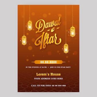 Dépliant dawat-e-iftar avec lanternes allumées suspendues et détails de l'événement sur fond brun bokeh.