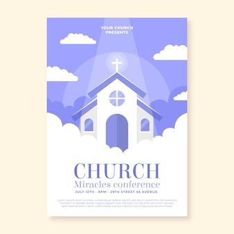 Dépliant d'église design plat