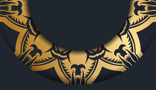 Le dépliant de félicitations de couleur noire avec une décoration dorée luxueuse est prêt à être imprimé.