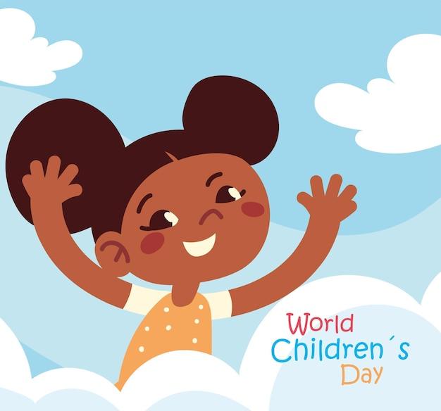 Dépliant de la journée mondiale des enfants