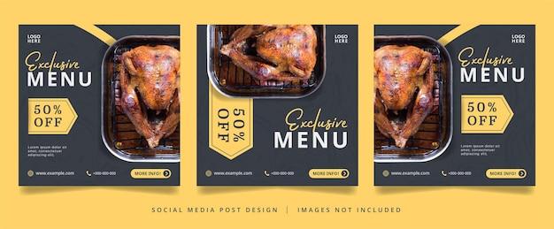 Dépliant de menu de restaurant ou bannière de médias sociaux