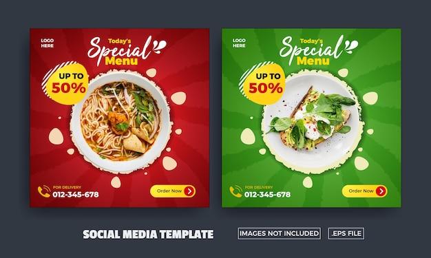 Dépliant menu spécial