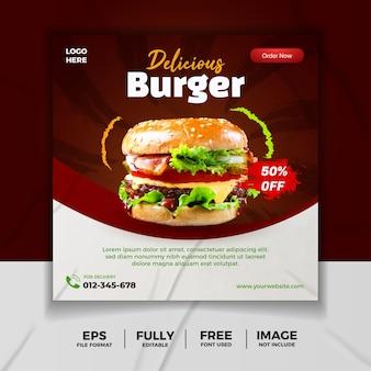 Dépliant de modèle de médias sociaux de délicieux menu burger