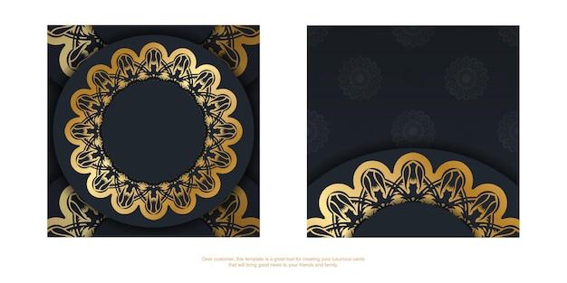 Le dépliant noir avec une décoration dorée luxueuse est prêt à être imprimé.