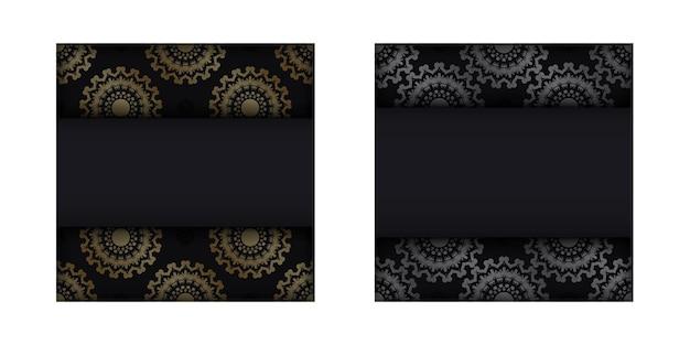 Dépliant noir avec de luxueux ornements en or pour vos félicitations.