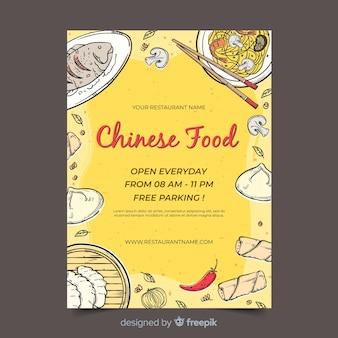 Dépliant de nourriture chinoise dessiné à la main