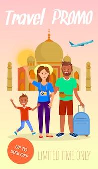Dépliant promotionnel pour une agence de voyage, bannière avec lettrage.