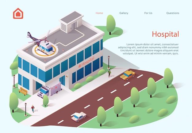 Le dépliant publicitaire est un appartement de dessin animé de la police.