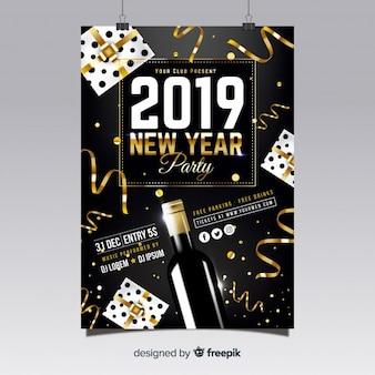 Dépliant réaliste du nouvel an 2019