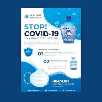 Dépliant réaliste de produits médicaux contre le coronavirus