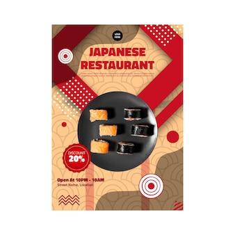 Dépliant de restaurant japonais vertical