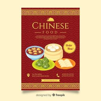 Dépliant de restaurant de plats chinois