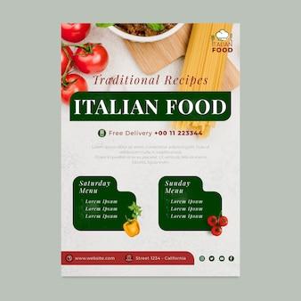 Dépliant vertical de la cuisine italienne