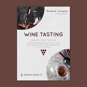 Dépliant vertical de dégustation de vin