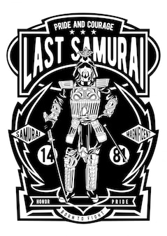 Dernier samouraï