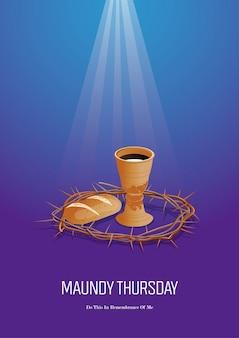 Dernière Cène De Jésus-christ Avec Les Apôtres Le Jeudi Avant Pâques Vecteur Premium