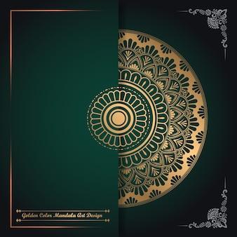 Design d'art de mandala de couleur dorée de luxe créatif et unique
