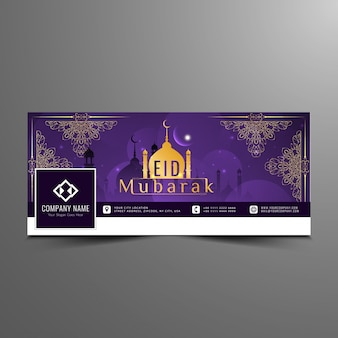 Design artistique eid mubarak facebook line