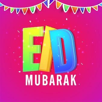 Design de carte de voeux élégant avec un texte en 3d coloré eid mubarak sur fond de décor décortiqué