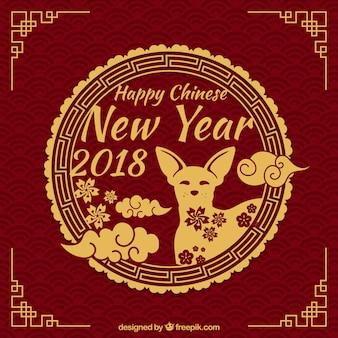 Design circulaire élégant pour la nouvelle année chinoise