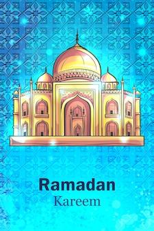 Le design coloré est décoré de mosquée