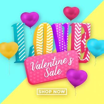 Design coloré de vente de la saint-valentin