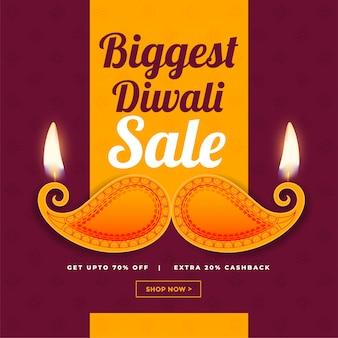 Design créatif de la bannière de vente de diwali