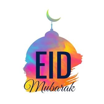 Design créatif de la mosquée avec effet aquarelle pour le festival eid