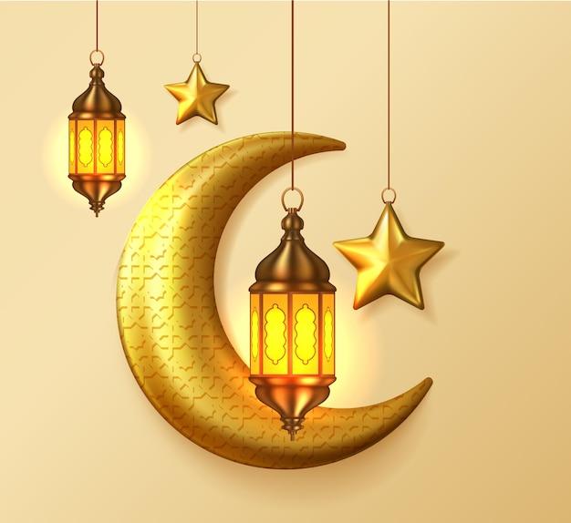 Design décoratif ramadan ou eid