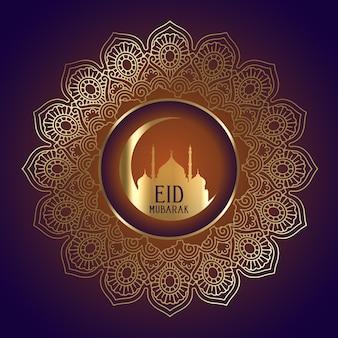 Design eid mubarak avec silhouette de mosquée dans un cadre décoratif