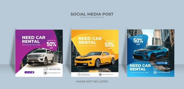 Design élégant une bannière de location et de vente de voitures moderne et élégante
