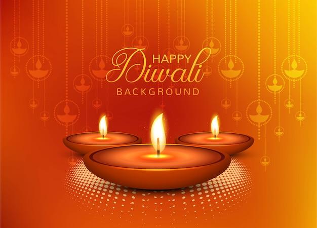 Design élégant du festival diwali brillant