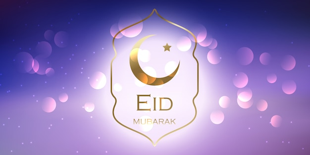 Design élégant d'eid mubarak