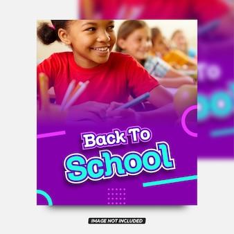 Design élégant de flyer de retour à l'école