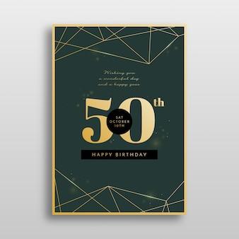 Design élégant pour le modèle d'invitation d'anniversaire