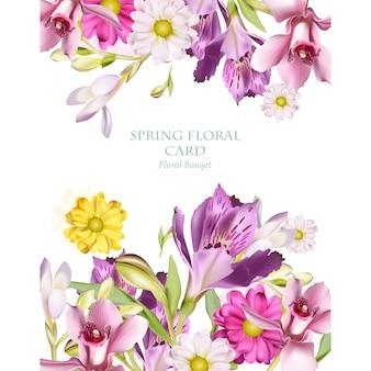 Design floral background